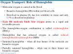 oxygen transport role of hemoglobin