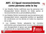 art 12 igual reconocimiento como persona ante la ley