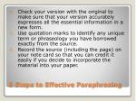 6 steps to effective paraphrasing1