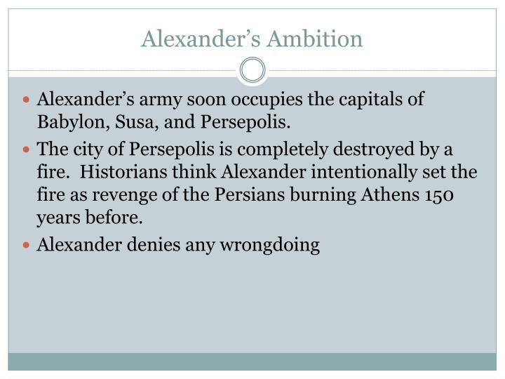Alexander's Ambition