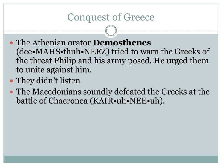 Conquest of Greece