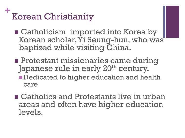 Korean Christianity