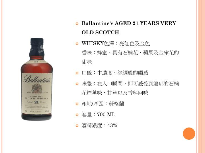 Ballantine's AGED 21 YEARS VERY OLD SCOTCH