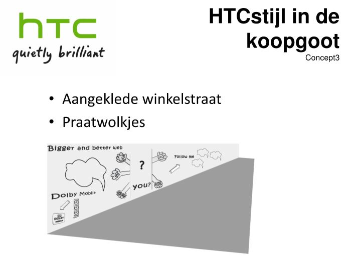 HTCstijl