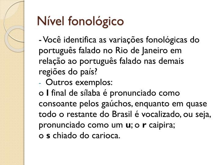 Nível fonológico