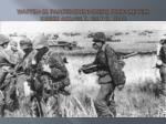 waffen ss panzergrenadiers prepare for kursk assault july 5 1943
