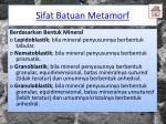 sifat batuan metamorf4