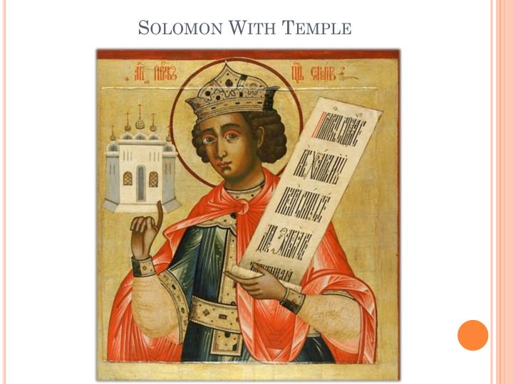 Solomon With Temple
