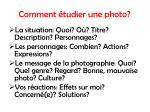 comment tudier une photo