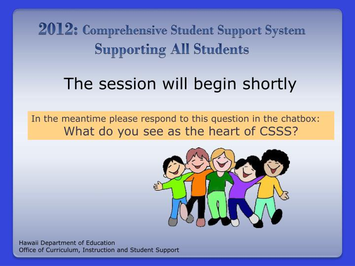 2012 comprehensive student support system supporting all students