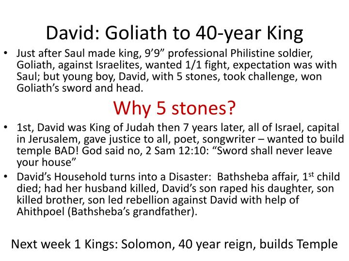 David: Goliath to 40-year King