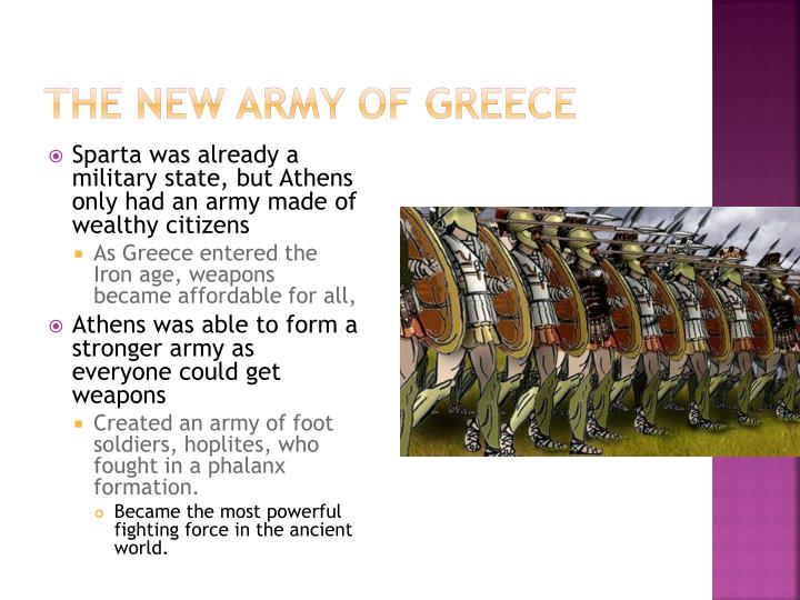 The new army of greece