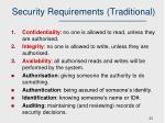 security requirements traditional