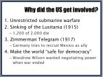 why did the us get involved1