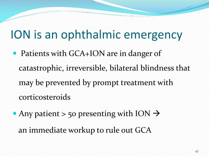 ION is an ophthalmic emergency