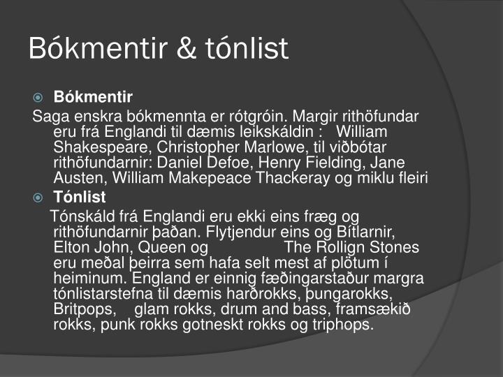 Bókmentir & tónlist