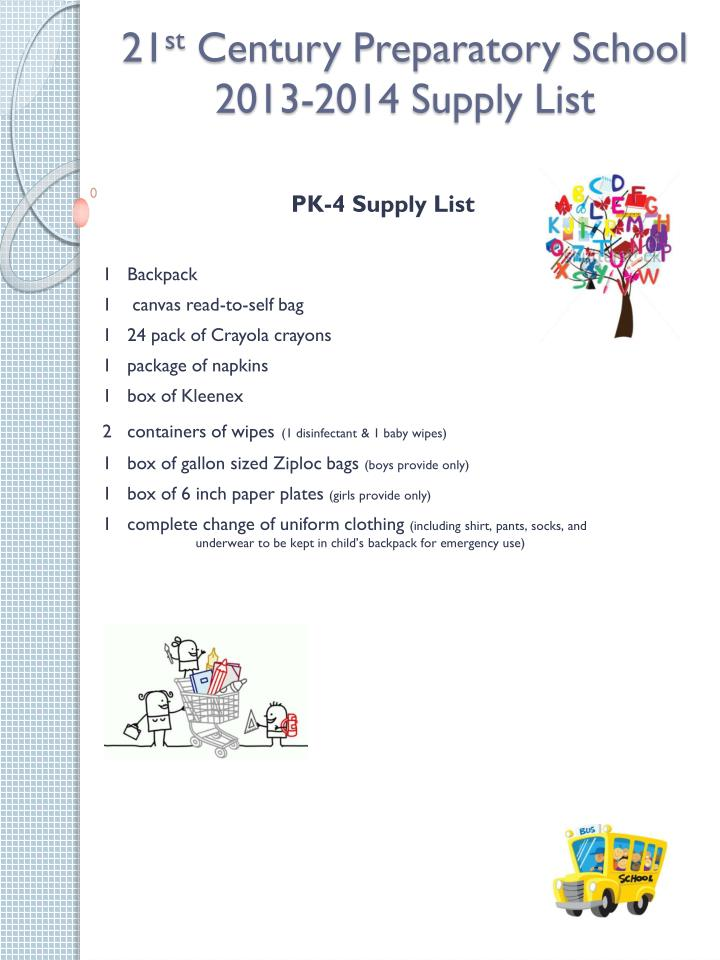 21 st century preparatory school 2013 2014 supply list1