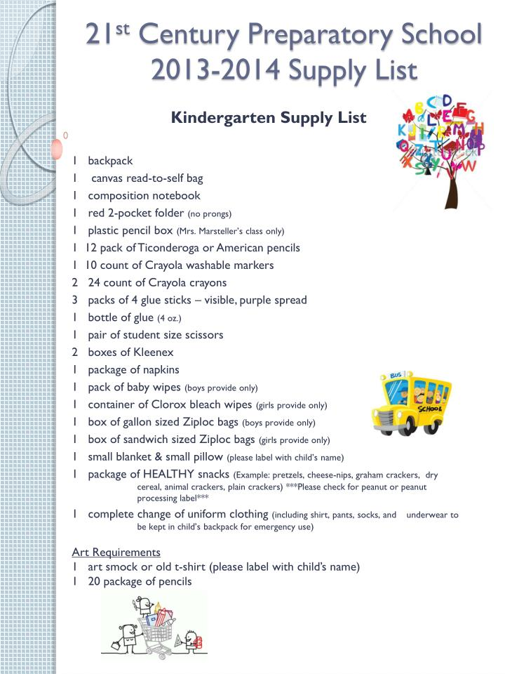 21 st century preparatory school 2013 2014 supply list2