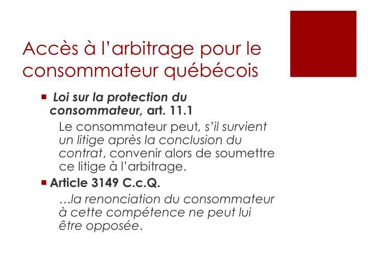 Accès à l'arbitrage pour le consommateur québécois