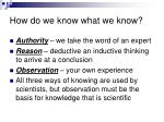 how do we know what we know1