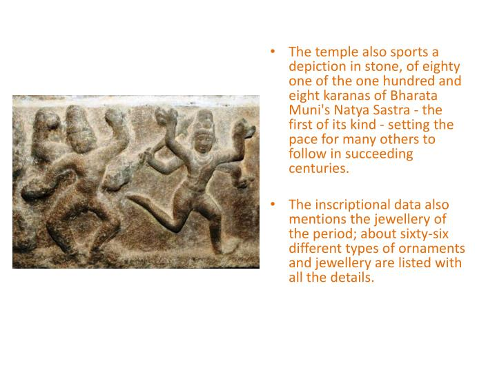 The temple also sports a depiction in stone, of eighty one of the one hundred and eight