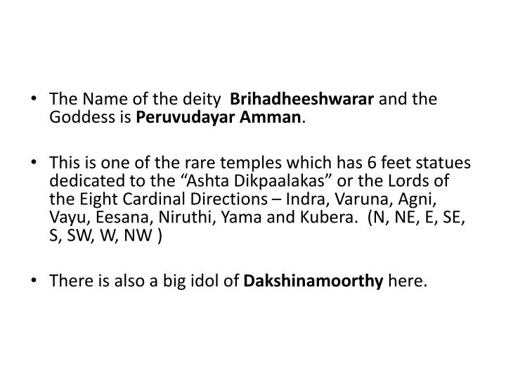 The Name of the deity