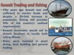 kuwait trading and fishing
