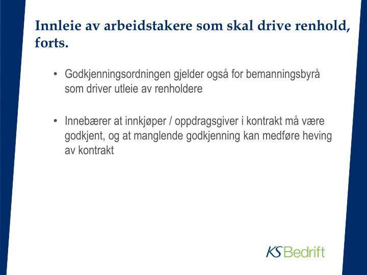 Innleie av arbeidstakere som skal drive