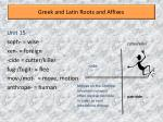 greek and latin roots and affixes