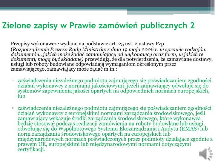 Zielone zapisy w Prawie zamówień publicznych 2
