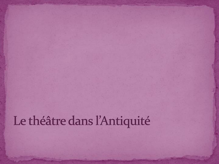 Le théâtre dans l'Antiquité
