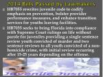 2014 bills passed by lawmakers2