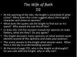 the wife of bath d2
