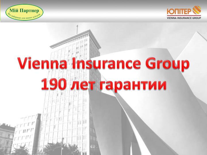 Vienna Insurance Group