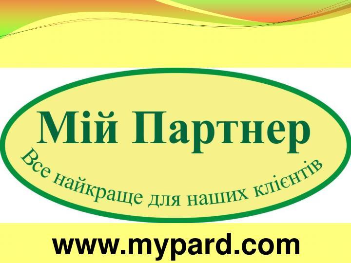 www.mypard.com