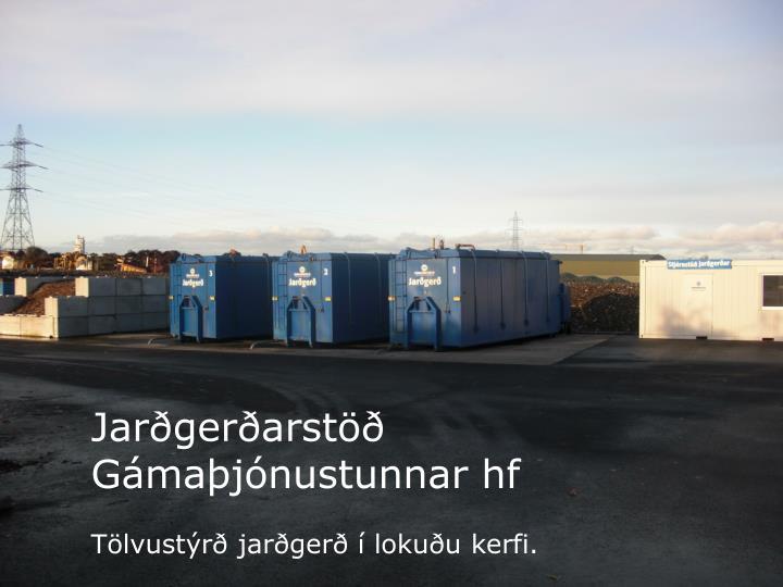 Jarðgerðarstöð Gámaþjónustunnar hf