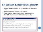 er schema relational schema