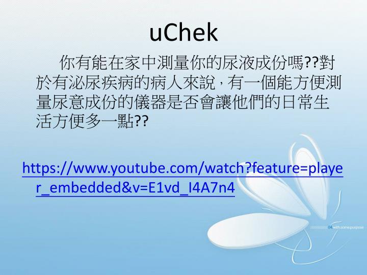uChek