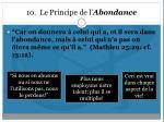 10 le principe de l abondance