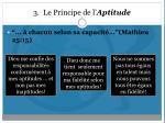 3 le principe de l aptitude