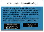 4 le principe de l application