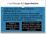 7 le principe de l approbation