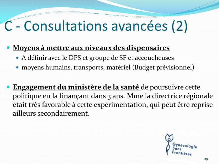 C - Consultations avancées (2)
