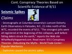 cont conspiracy theories based on scientific evidence of 9 11
