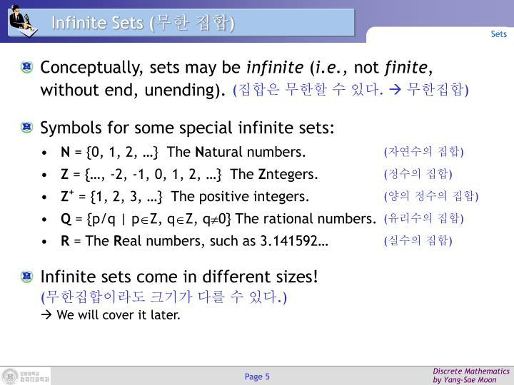Infinite Sets (