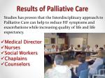 results of palliative care