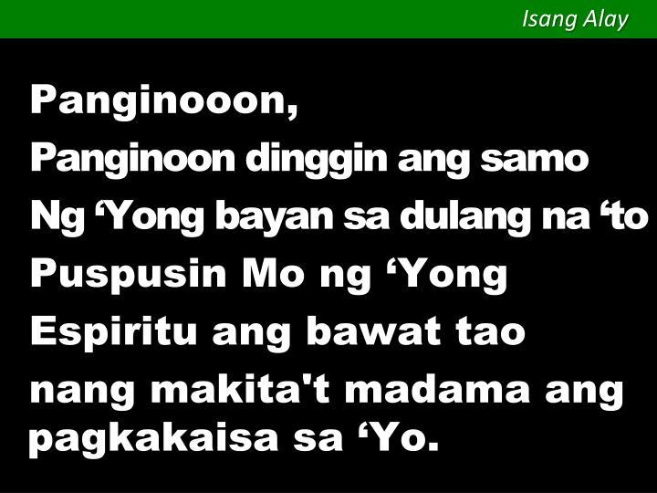 Isang