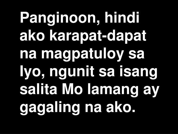 Panginoon