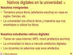 nativos digitales en la universidad 10