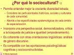 por qu lo sociocultural 12